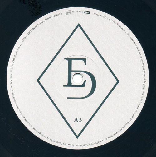 Disque 3, Face A centre