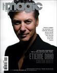 Magic novembre 2007 n°115
